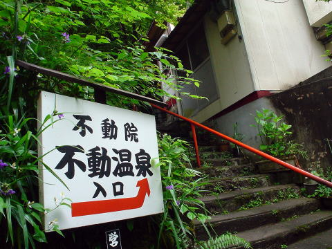 【For onsen lovers】 A short hot spring healing in Kyoto